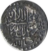 Shahi - Husayn Safavi (Type D; Tiflis Mint) – reverse