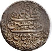 Abbasi - Sultan Husayn I (Type D; Qazvin mint) – obverse