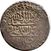 Abbasi - Sultan Husayn I (Type D; Qazvin mint) – reverse