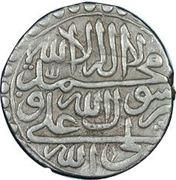 Abbasi - Shah Sultan Husain I (Tabriz mint - type D) – obverse
