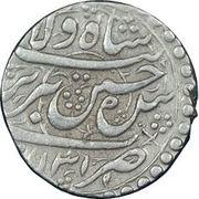 Abbasi - Shah Sultan Husain I (Tabriz mint - type D) – reverse