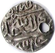 Bisti - Abbas I Safavi (Ganja mint) – reverse