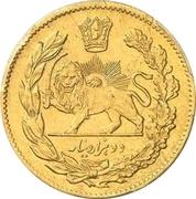 2000 Dīnār - Moẓaffar od-Dīn Qājār (Pattern issue) – reverse
