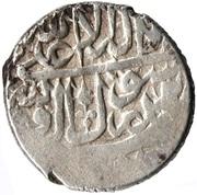 Abbasi - Abbas II Safavi (TypeA; Tiflis mint) – reverse
