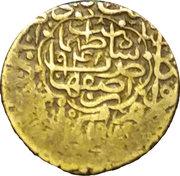 2 Shashi - Tahmasp Safavid - 1524-1576 AD (Esfāhān mint) – obverse