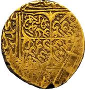 2 Shashi - Tahmasp Safavid - 1524-1576 AD (Esfāhān mint) – reverse