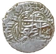 2 Shahi - Tahmasp I - 1524-1576 AD (Shiraz mint) – obverse