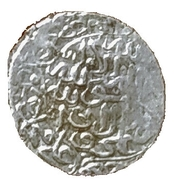 2 Shahi - Tahmasp I - 1524-1576 AD (Shiraz mint) – reverse