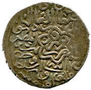 Shahi - Tahmasp I - 1524-1576 AD (Nimruz mint) – obverse