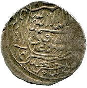 Shahi - Tahmasp I - 1524-1576 AD (Nimruz mint) – reverse