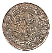 2000 Dinar - Naser al-Din Qajar (pattern issue) – obverse