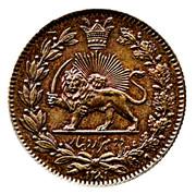 2000 Dinar - Naser al-Din Qajar (pattern issue) – reverse