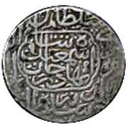 2 Shahi - Isma'il I Safavi – obverse