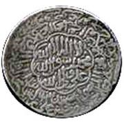 2 Shahi - Isma'il I Safavi – reverse