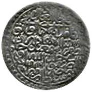 1 Shahi - Isma'il I Safavi (Herāt mint) – obverse