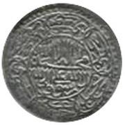 1 Shahi - Isma'il I Safavi (Herāt mint) – reverse