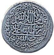 20 Shahi - Shah Sulayman I (Isfahan mint) – reverse