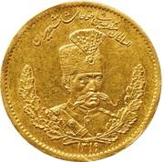 2000 Dinar- Mozaffar al-Din Qajar (Pattern) – obverse