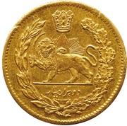 2000 Dinar- Mozaffar al-Din Qajar (Pattern) – reverse