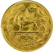 10 Toman - Ahmad Qajar (mule) – reverse