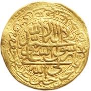 16 Ashrafi - Sulayman I Safavi – obverse