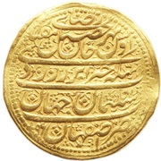 16 Ashrafi - Sulayman I Safavi – reverse