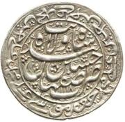 10 Shahi - Sultan Husayn Safavi – obverse