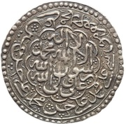 10 Shah- Sultan Husayn I Safavi – obverse
