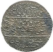 10 Shah- Sultan Husayn I Safavi – reverse
