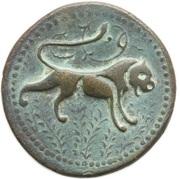 Falus - Sultan Hysain Safavi – obverse