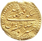 1 Toman - Fat'h Ali Qajar (Qom mint) – obverse