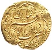 1 Toman - Fat'h Ali Qajar (Qom mint) – reverse