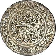 2 Rial - Fat'h Ali Qajar – obverse