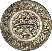 2 Rial - Fat'h Ali Qajar – reverse