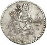 1 Qiran - Fat'h Ali Qajar – obverse