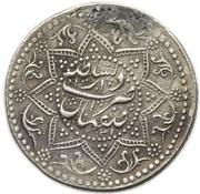 1 Qiran - Fat'h Ali Qajar – reverse