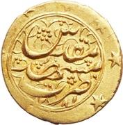 1 Toman - Naser Al-Din Qajar – reverse