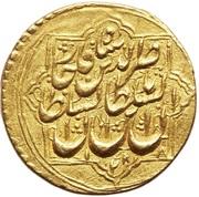 1 Toman - Naser Al-Din Qajar – obverse