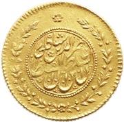 10 Toman - Naser al-Din Qajar – obverse