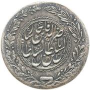 5 Qiran - Naser al-Din Qajar – obverse