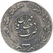 5 Qiran - Naser al-Din Qajar – reverse