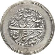 2 Qiran - Naser al-din Qajar – obverse