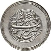 2 Qiran - Naser al-din Qajar – reverse
