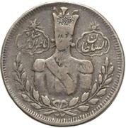 1 Qiran - Naser al-Din Qajar – obverse