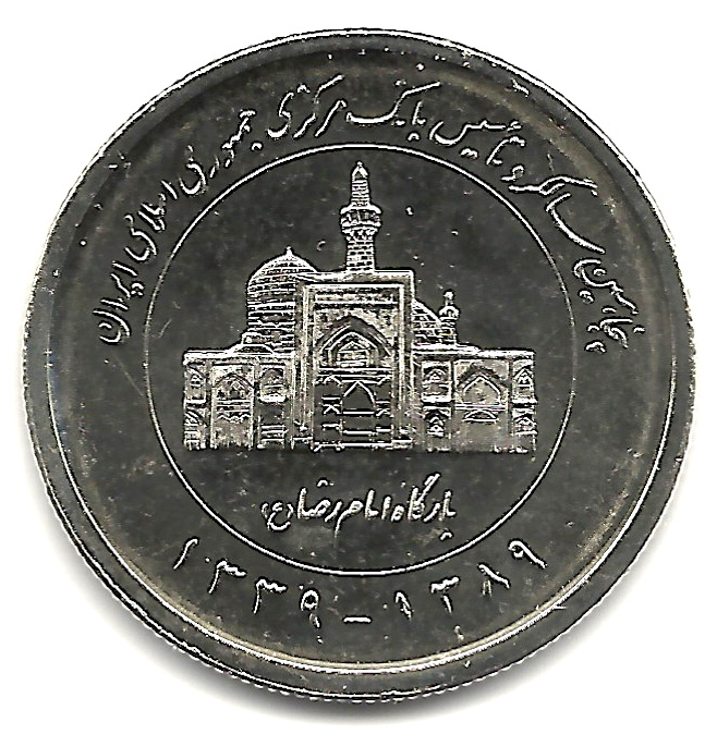 Iranian central bank