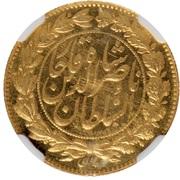 2 Toman - Naser al-Din Qajar (mule) – reverse