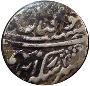 2 Shahi - Ibrahim – reverse
