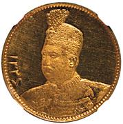5000 Dinar - Ahmad Qajar (mule) – obverse