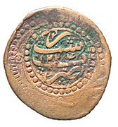 1 Falus - Fat'h Ali Qajar – reverse