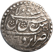 1 Abbasi - Husayn Safavi (Type D; Yerevan mint) – obverse